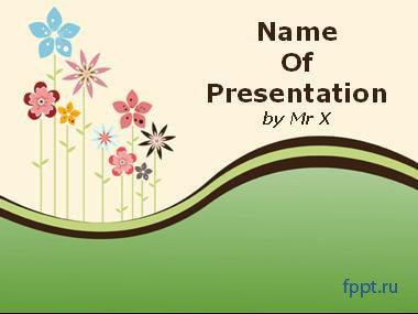 Цветов шаблон для презентации powerpoint