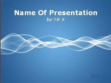 шаблон для презентаций Powerpoint - фото 10