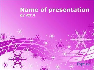 Светлые темы для презентаций powerpoint