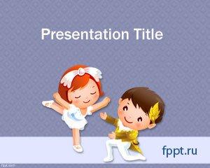 Презентаций шаблоны танцы powerpoint
