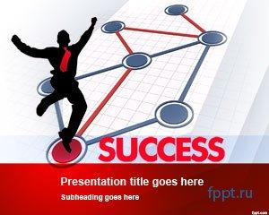 Строгий презентации деловой шаблон